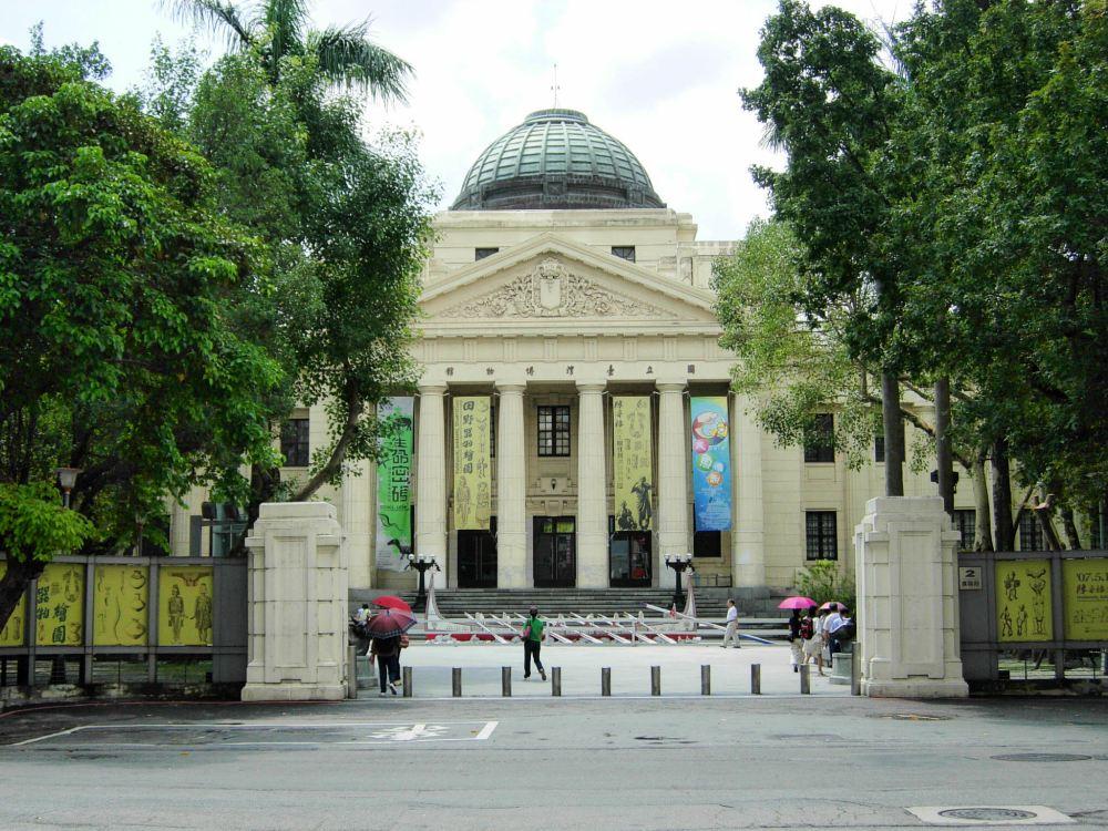 National_Taiwan_Museum