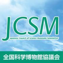 JCSM Logo